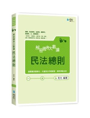 9CD061702m